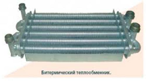 Различные теплообменники у газового оборудования