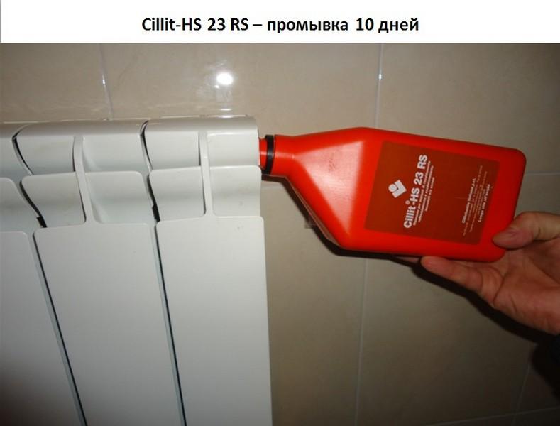 Химический